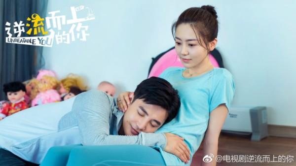 孙坚、黄梦莹 剧照(图片来源:电视剧逆流而上的你微博)