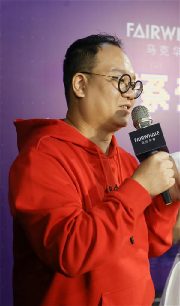 2019马克华菲秋冬新作,如「隐」随型引领风潮