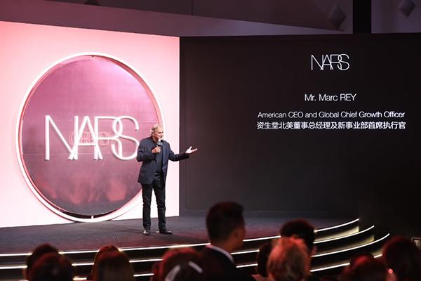 NARS 25周年暨ORGASM 2019限量系列发布