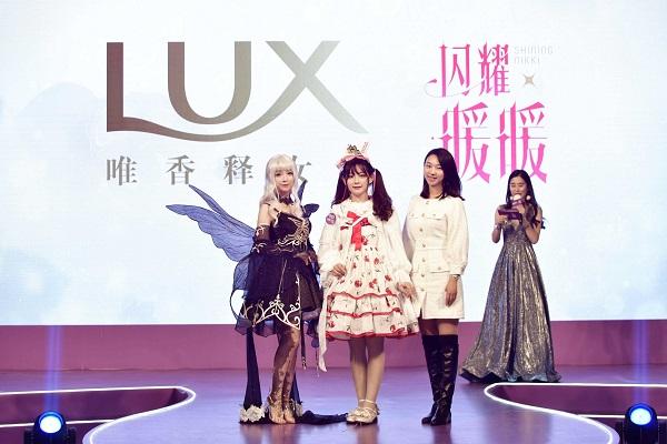 图片来源 力士LUX品牌方