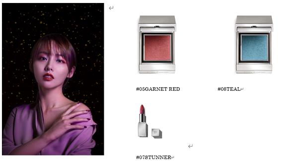 摩登时尚宝石红唇妆搭配奢润闪光明亮眼妆,演绎灵动抚媚风情