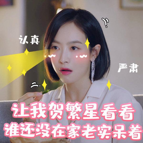 图片来源 微博@电视剧下一站是幸福