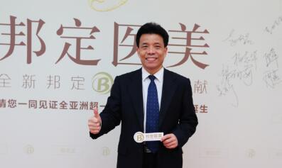 邦定医学美容董事长 杨志刚先生