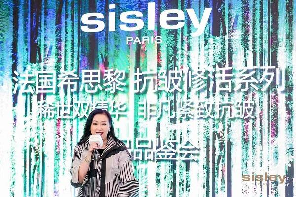 Sisley法国希思黎中国总经理彭嘉颖小姐致辞