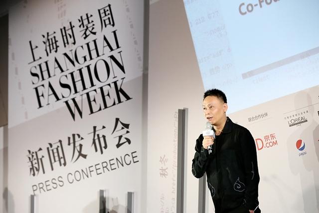 2017秋冬上海时装周放大格局塑能量聚合体
