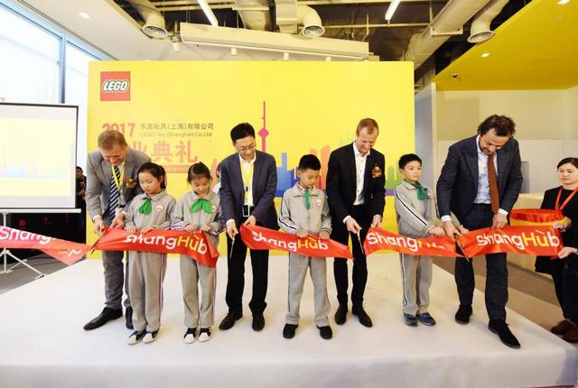 乐高集团扩张上海办公总部  引入全新工作方式