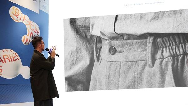 ATE SIMO 品牌主理人 / 联合创始人 ATE 主题演讲