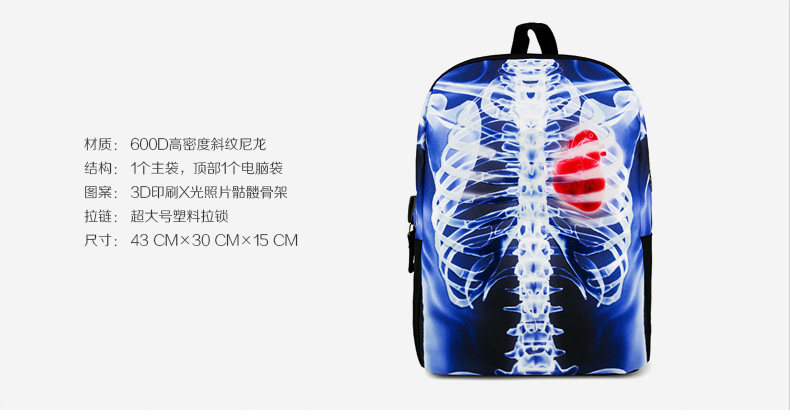 美国潮牌mojo 创意印花x射线骷髅骨架红心双肩包